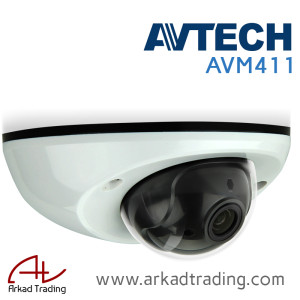 AVM411 - Vandal Proof IP Dome camera