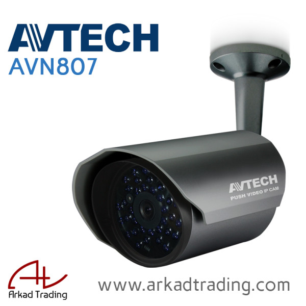AVN807 - Mega Pixel bullet outdoor IR Network camera