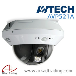 AVP521A - AVTech IP Camera