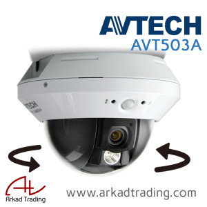 AVT503A - Motorised IP Camera with PIR sensor and IR LEDs